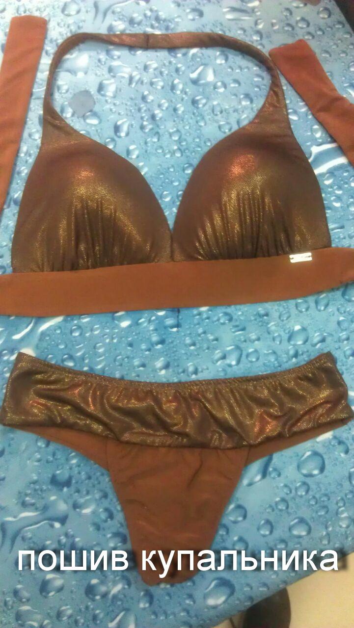 Пошив купальника для отдыха пошив и ремонт одежды